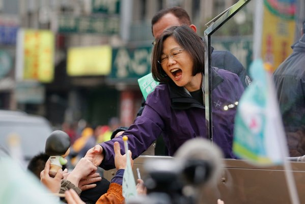 Presi Taiwan 1
