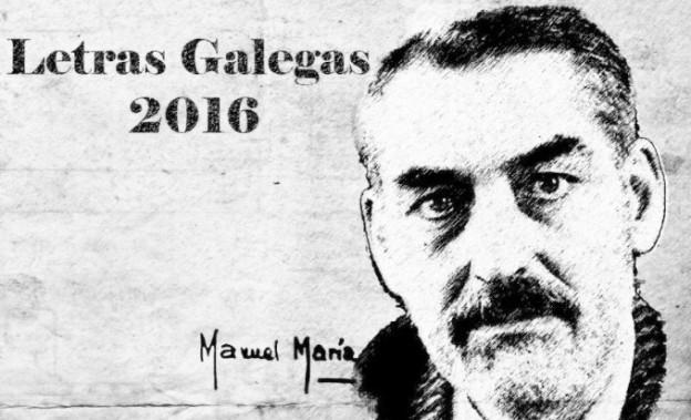 manuel_maria